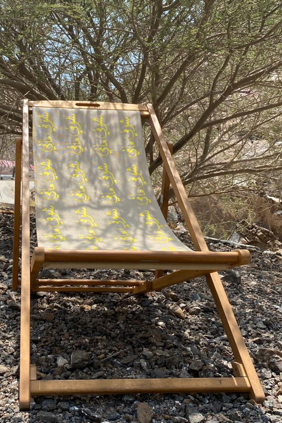 NADINE KANSO DECK CHAIR