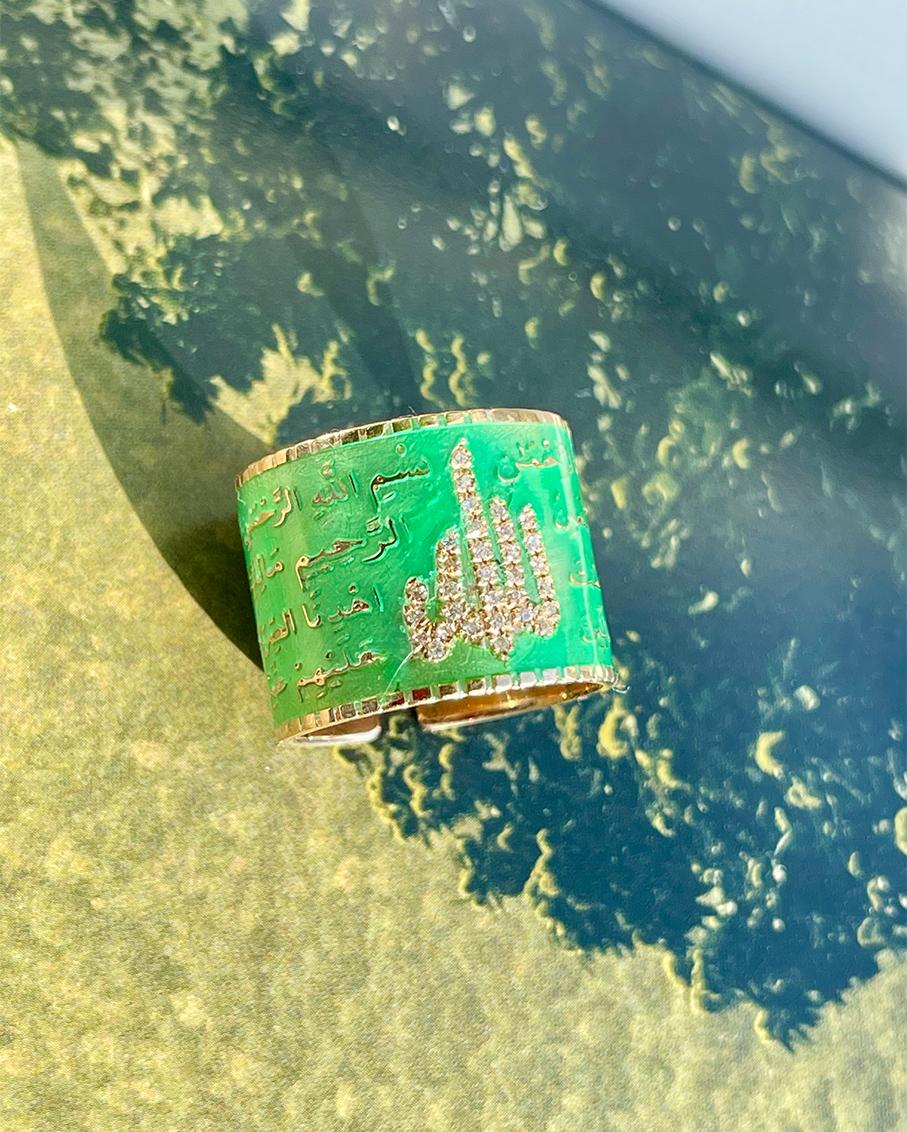 ALLAH WOMEN RING 18 KT ROSE GOLD D 0.01 CT WEIGHT 10.61 GR