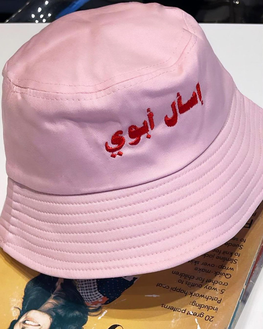 ASK DAD BUCKET HAT_PINK
